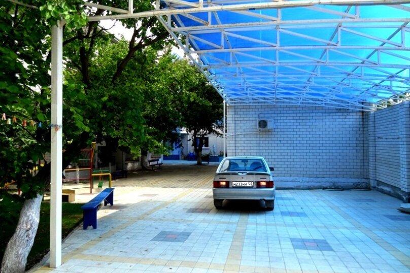 """Мини-гостиница """"Легкий Чемодан"""", Октябрьская улица, 19 на 7 комнат - Фотография 3"""