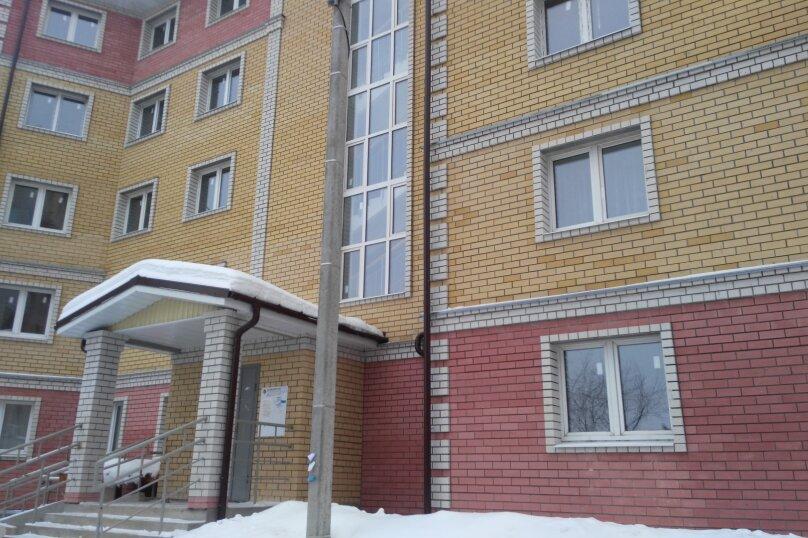 1-комн. квартира, 22 кв.м. на 3 человека, улица Малые Ременники, 9, Владимир - Фотография 8
