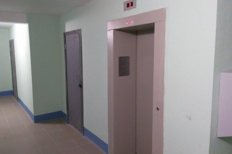 1-комн. квартира, 22 кв.м. на 3 человека, улица Малые Ременники, 9, Владимир - Фотография 9