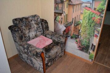 Бунгало, 25 кв.м. на 3 человека, 1 спальня, улица Одоевского, Сочи - Фотография 4