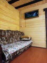 Частный дом в турбазе, Лесная, 2 на 1 номер - Фотография 4