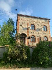 Дом, 250 кв.м. на 15 человек, 5 спален, улица Пушкина, 13, Судак - Фотография 1