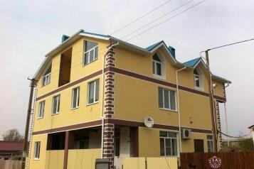 1-комн. квартира, 34 кв.м. на 5 человек, Октябрьская, Витязево - Фотография 2