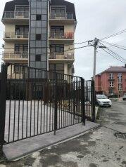 1-комн. квартира, 20 кв.м. на 4 человека, Таврическая улица, 1/6Б, Сочи - Фотография 1