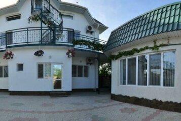 Гостевой  дом, улица Чапаева, 27 на 14 номеров - Фотография 2
