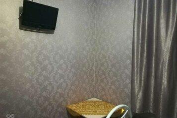 Домик у моря, 36 кв.м. на 6 человек, 2 спальни, Октябрьская улица, Витязево - Фотография 2