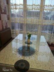 Домик у моря, 36 кв.м. на 6 человек, 2 спальни, Октябрьская улица, Витязево - Фотография 1