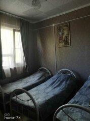 Домик у моря, 36 кв.м. на 6 человек, 2 спальни, Октябрьская улица, Витязево - Фотография 3