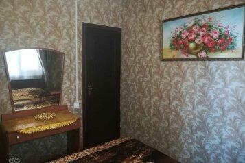 Домик у моря, 36 кв.м. на 5 человек, 2 спальни, Октябрьская улица, 1а, Витязево - Фотография 1