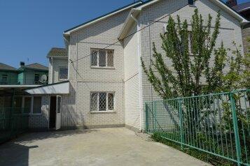 Дом, 300 кв.м. на 12 человек, 6 спален, Межсанаторный проезд, 17, Анапа - Фотография 1