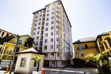 1-комн. квартира, 21 кв.м. на 3 человека, улица Чкалова, Сочи - Фотография 1