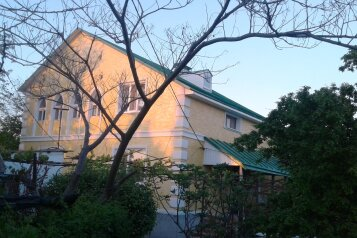 """Гостевой дом """"Архангелос"""", Первомайская улица, 9Б на 10 комнат - Фотография 1"""