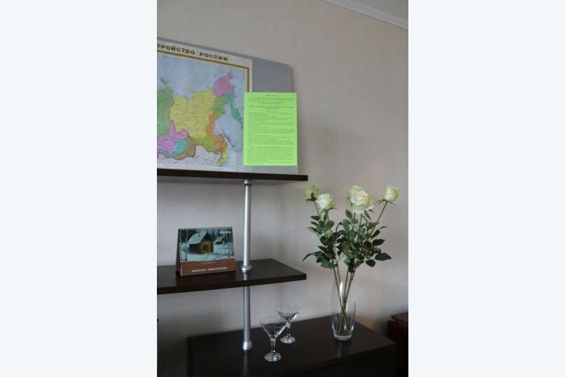 2-комн. квартира, 64 кв.м. на 4 человека, проспект Строителей, 90, Новокузнецк - Фотография 6