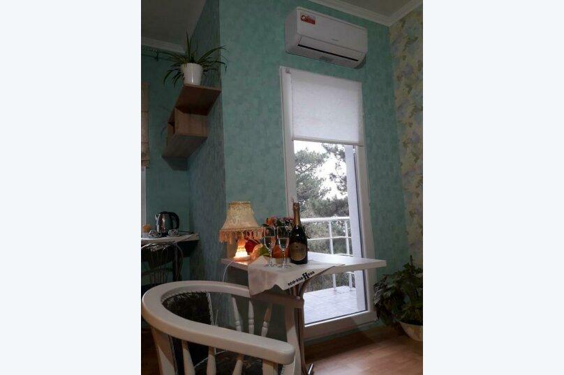 """Отель """"Eco-Aus-Haus"""", район санатория """"Долосы"""", 2М на 7 номеров - Фотография 26"""