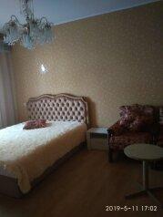 Дом под ключ со своим двором, 45 кв.м. на 6 человек, 2 спальни, улица 1 Мая, 50, Динамо, Феодосия - Фотография 1