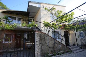 Гостевой дом, Русская улица, 45 на 3 номера - Фотография 1