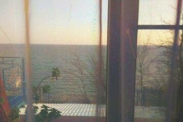 Уютный гостевой дом на берегу Азовского моря, Приморская улица, 5 на 5 номеров - Фотография 3