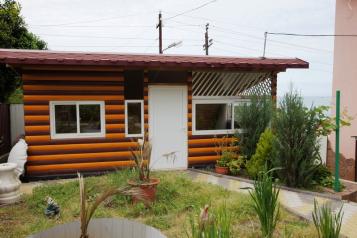 Гостевой дом, улица Седова, 4 на 17 номеров - Фотография 4