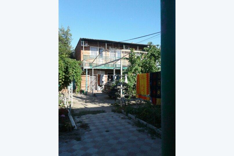 Комната 2, улица Пушкина, 17А, Должанская - Фотография 1