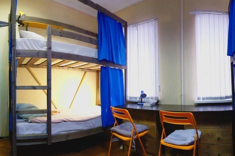 Кровать в общем 6-местном номере, улица Марата, 74, Санкт-Петербург - Фотография 1