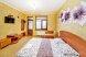 """Номер с кроватью размера """"Qwin-Size"""":  Номер, Полулюкс, 4-местный (3 основных + 1 доп), 1-комнатный - Фотография 67"""