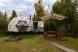 Геокупол:  Дом, 2-местный - Фотография 33