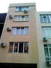 Гостевой дом , Отрадная улица на 5 номеров - Фотография 2