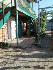 Гостевой дом, улица Пушкина, 17А на 3 номера - Фотография 2