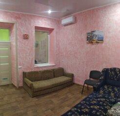 1-комн. квартира, 35 кв.м. на 4 человека, Московская улица, 22А, Евпатория - Фотография 1