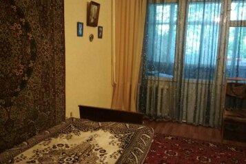 1-комн. квартира на 2 человека, Крымская улица, 82Б, Феодосия - Фотография 1