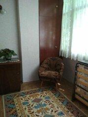 1-комн. квартира на 2 человека, Крымская улица, 82Б, Феодосия - Фотография 2