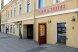 Гостиница, Лиговский проспект, 48 на 120 номеров - Фотография 2