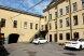 Гостиница, Лиговский проспект, 48 на 120 номеров - Фотография 5