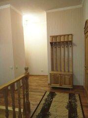 2-комн. квартира, 80 кв.м. на 6 человек, Загородная улица, 17В, Ялта - Фотография 2