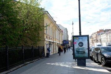 Гостиница, Лиговский проспект, 48 на 120 номеров - Фотография 3