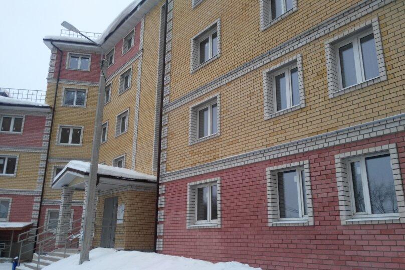 1-комн. квартира, 24 кв.м. на 4 человека, улица Малые Ременники, 9, Владимир - Фотография 9