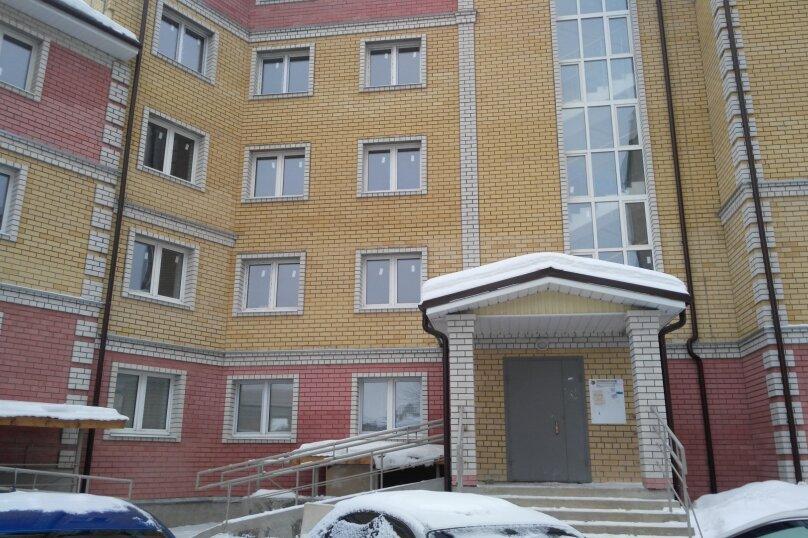 1-комн. квартира, 21 кв.м. на 3 человека, улица Малые Ременники, 9, Владимир - Фотография 8