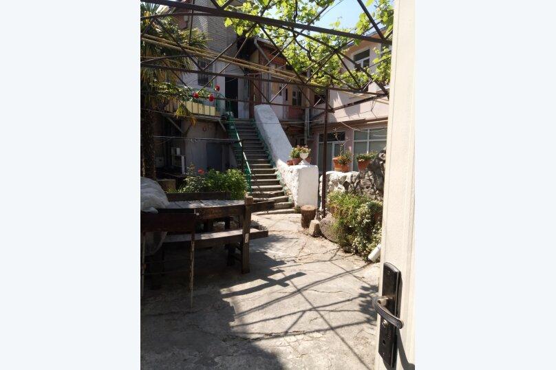 1-комн. квартира, 10 кв.м. на 2 человека, улица Свердлова, 6, Ялта - Фотография 11