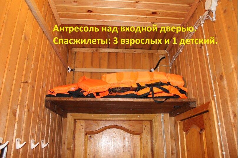 Дом, 80 кв.м. на 8 человек, 3 спальни, деревня Тарасово, 6, Осташков - Фотография 19