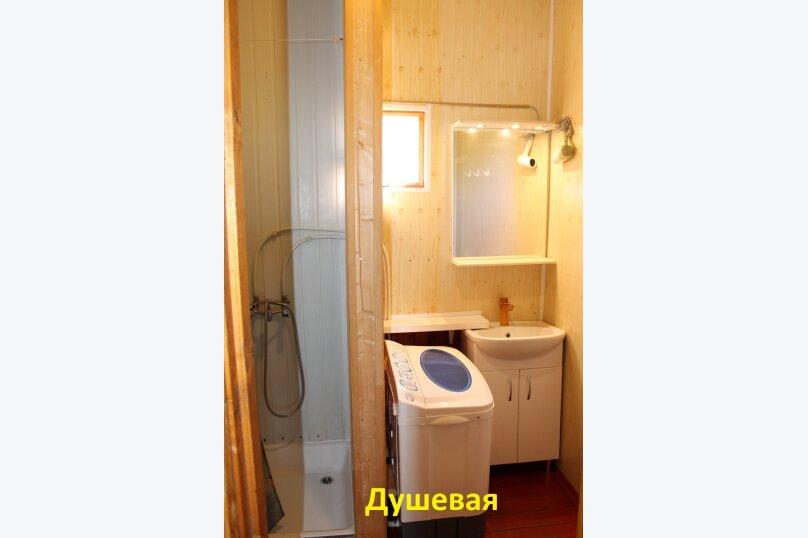 Дом, 80 кв.м. на 8 человек, 3 спальни, деревня Тарасово, 6, Осташков - Фотография 20
