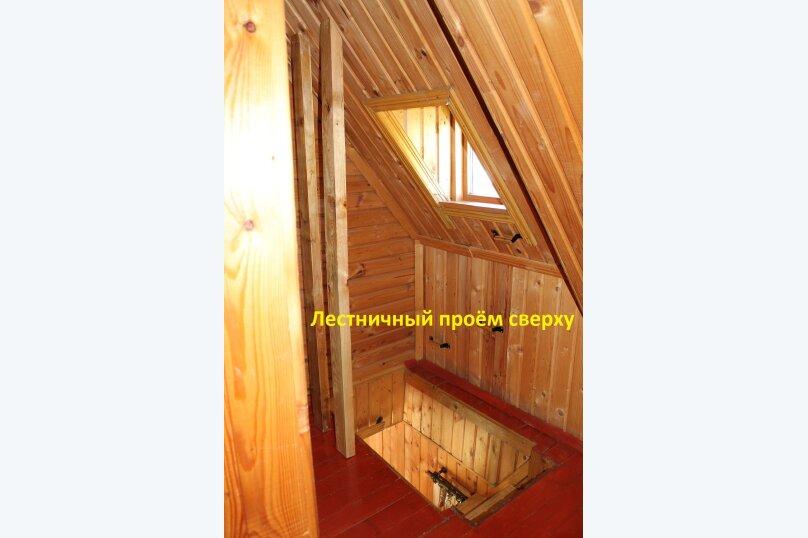 Дом, 80 кв.м. на 8 человек, 3 спальни, деревня Тарасово, 6, Осташков - Фотография 21