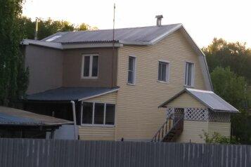 Дом, 190 кв.м. на 12 человек, 5 спален, Шахта Рвы, 28, Тула - Фотография 1