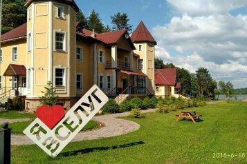 """Отель """"ВСЕЛУГ"""", деревня Гора, б/н на 16 номеров - Фотография 1"""