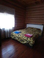 Дом, 180 кв.м. на 6 человек, 2 спальни, Пос. Терву Прибрежная, 1, Лахденпохья - Фотография 4