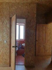 2-х местный:  Номер, 3-местный, Гостевой дом, проспект Ардзинба, 225 на 6 номеров - Фотография 4