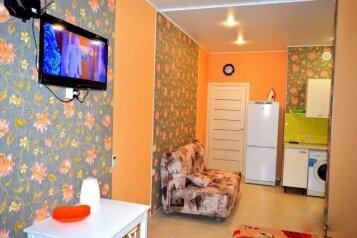 Гостевой дом, Рыбацкая, 2В на 4 номера - Фотография 3