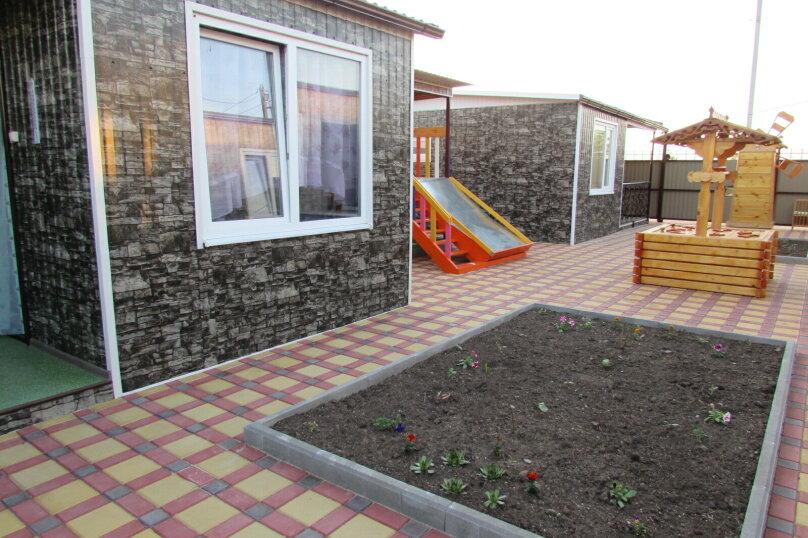 Дом, 40 кв.м. на 5 человек, 2 спальни, Малая улица, 2, Морской , Ейск - Фотография 30