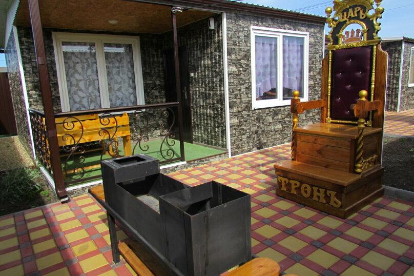 Дом, 40 кв.м. на 5 человек, 2 спальни, Малая улица, 2, Морской , Ейск - Фотография 32
