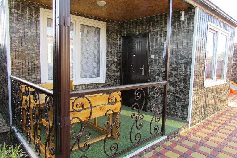 Дом, 40 кв.м. на 5 человек, 2 спальни, Малая улица, 2, Морской , Ейск - Фотография 41