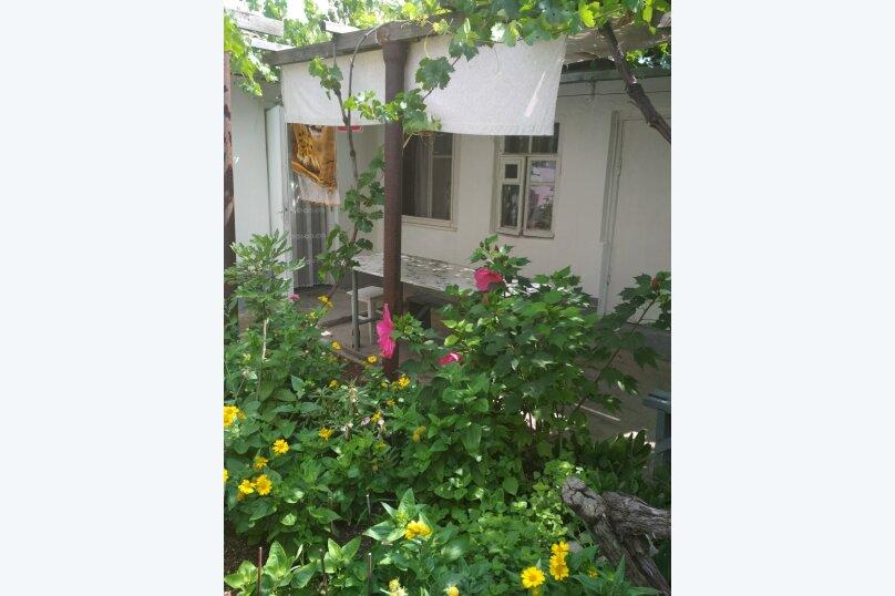 Гостиница 948561, Рабочая улица, 30 на 5 комнат - Фотография 12